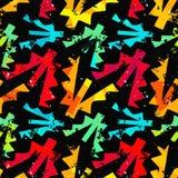 Χρωματισμένη Grunge διανυσματική απεικόνιση σχεδίων γκράφιτι άνευ ραφής Στοκ Φωτογραφία
