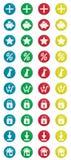 Χρωματισμένος γύρω από τα εικονίδια 1 Στοκ εικόνες με δικαίωμα ελεύθερης χρήσης