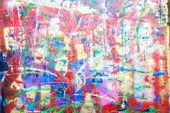 χρωματισμένος τοίχος Στοκ φωτογραφία με δικαίωμα ελεύθερης χρήσης