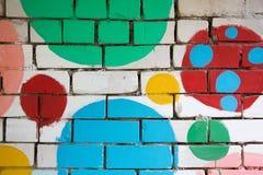 χρωματισμένος τούβλο τοίχος Στοκ Εικόνα