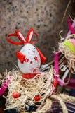 Χρωματισμένο αυγό Πάσχας Στοκ εικόνα με δικαίωμα ελεύθερης χρήσης