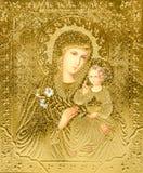 Χρωματισμένο ρωσικό ορθόδοξο χριστιανικό εικονίδιο Στοκ εικόνες με δικαίωμα ελεύθερης χρήσης