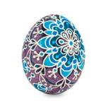 Χρωματισμένο χέρι αυγό Πάσχας που απομονώνεται στο λευκό Στοκ Φωτογραφία