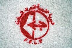 Χρωματισμένο ψεκασμός λογότυπο PFLP στοκ φωτογραφίες