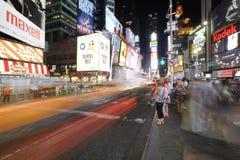 Χρόνοι Sqaure στη Νέα Υόρκη στοκ εικόνα με δικαίωμα ελεύθερης χρήσης