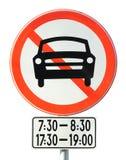 χρόνος σημαδιών απαγόρευσης ορίου Στοκ Εικόνα