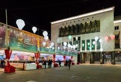 Χρόνος Χριστουγέννων στο dei Bruzi, Cosenza, Ιταλία πλατειών Στοκ Εικόνες