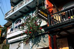 χρώματα Νεπάλ στοκ φωτογραφίες