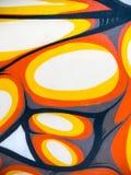 Χρώμα γκράφιτι στον τοίχο Στοκ εικόνα με δικαίωμα ελεύθερης χρήσης