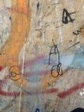 Χτίζοντας γκράφιτι Στοκ φωτογραφίες με δικαίωμα ελεύθερης χρήσης