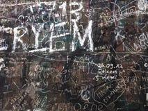 Χτίζοντας γκράφιτι Στοκ εικόνες με δικαίωμα ελεύθερης χρήσης