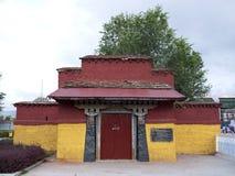 χτίζοντας Θιβετιανός Στοκ φωτογραφία με δικαίωμα ελεύθερης χρήσης