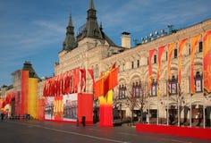 χτίζοντας διακοσμημένη γόμμα Στοκ Εικόνες