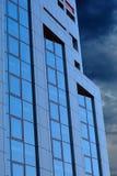χτίζοντας κεντρικό γραφεί Στοκ φωτογραφία με δικαίωμα ελεύθερης χρήσης