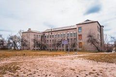 χτίζοντας παλιό σχολείο Στοκ Φωτογραφία