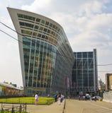 χτίζοντας σύγχρονη Μόσχα Στοκ εικόνα με δικαίωμα ελεύθερης χρήσης