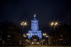χτίζοντας υψηλή άνοδος Κέντρο της πόλης νύχτας της Βαρσοβίας Βαρσοβία Πολωνία Polska μπλε καλοκαίρι Βαρσοβία ουρανού επιστήμης τη στοκ φωτογραφία με δικαίωμα ελεύθερης χρήσης