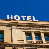 χτίζοντας ύφος σημαδιών ξενοδοχείων εργοστασίων ιστορικό Στοκ Φωτογραφία