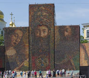 χτισμένα βωμός έθνη του Κίεβου τεμαχίων Στοκ εικόνα με δικαίωμα ελεύθερης χρήσης