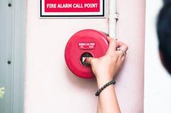 Χτυπήστε την πυρκαγιά συναγερμών Στοκ Εικόνες