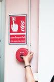 Χτυπήστε την πυρκαγιά συναγερμών Στοκ φωτογραφία με δικαίωμα ελεύθερης χρήσης