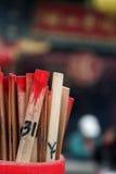 Χυτή τύχη μερών του κινεζικού ναού Στοκ Φωτογραφίες
