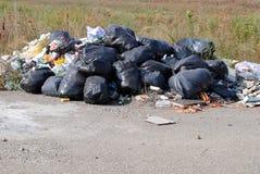 χωματερή παράνομη Στοκ εικόνες με δικαίωμα ελεύθερης χρήσης