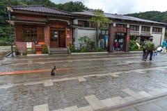 Χωριό γατών Houtong Διάσημος πληθυσμός γατών της Ταϊβάν στοκ εικόνα με δικαίωμα ελεύθερης χρήσης
