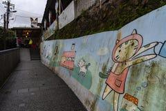 Χωριό γατών Houtong Διάσημος πληθυσμός γατών της Ταϊβάν στοκ φωτογραφίες με δικαίωμα ελεύθερης χρήσης