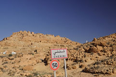 χωριό πετρών ερήμων στοκ εικόνες με δικαίωμα ελεύθερης χρήσης