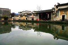 Χωριό της Hong, πόλη Huangshan, Anhui, Κίνα στοκ εικόνα