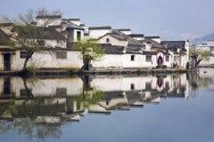 χωριό της Hong στοκ φωτογραφίες με δικαίωμα ελεύθερης χρήσης
