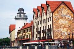 Χωριό ψαριών σε Kaliningrad Στοκ εικόνες με δικαίωμα ελεύθερης χρήσης