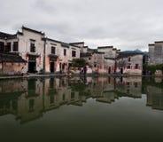 Χωριό Hongcun στην επαρχία Anhui, Κίνα Στοκ φωτογραφία με δικαίωμα ελεύθερης χρήσης