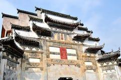 Χωριό Pingshan των αρχαίων χωριών στην Κίνα Στοκ φωτογραφία με δικαίωμα ελεύθερης χρήσης