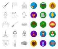 Χώρα Ρωσία, περίληψη ταξιδιού, επίπεδα εικονίδια στην καθορισμένη συλλογή για το σχέδιο Διανυσματικός Ιστός αποθεμάτων συμβόλων έ ελεύθερη απεικόνιση δικαιώματος