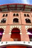 χώροι Βαρκελώνη de Στοκ φωτογραφία με δικαίωμα ελεύθερης χρήσης