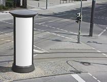 χώρος διαφήμισης Στοκ φωτογραφίες με δικαίωμα ελεύθερης χρήσης