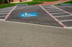 Χώρος στάθμευσης αναπηρίας Χριστουγέννων Στοκ Εικόνες