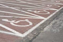χώρος στάθμευσης αναπηρί&alph Στοκ εικόνες με δικαίωμα ελεύθερης χρήσης
