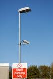 χώρος στάθμευσης μερών α&sigma Στοκ Φωτογραφία