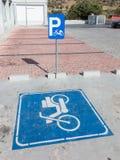 Χώρος στάθμευσης μηχανικών δίκυκλων μηχανών Στοκ Φωτογραφία