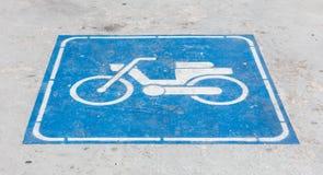 Χώρος στάθμευσης μηχανικών δίκυκλων μηχανών Στοκ Εικόνα
