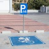 Χώρος στάθμευσης μηχανικών δίκυκλων μηχανών Στοκ φωτογραφία με δικαίωμα ελεύθερης χρήσης