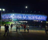 Χώρος του Ροστόφ, FIFA2018 στοκ φωτογραφία με δικαίωμα ελεύθερης χρήσης