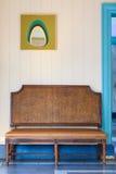 Ψάθινη έδρα Στοκ φωτογραφία με δικαίωμα ελεύθερης χρήσης