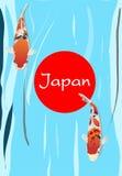 Ψάρια Ιαπωνία κυπρίνων συμβολική Στοκ Φωτογραφία