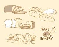 Ψήστε και αρτοποιείο Στοκ φωτογραφία με δικαίωμα ελεύθερης χρήσης