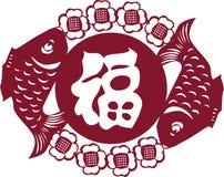 Ψαριών εγγράφου υγιής έννοια λέξης τέχνης κινεζική Στοκ φωτογραφία με δικαίωμα ελεύθερης χρήσης