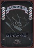 Ψαλίδι συνόρων πλαισίων, βούρτσα ψαλίδων, πατσαβούρα, bla ξυραφιών hairclipper Στοκ φωτογραφία με δικαίωμα ελεύθερης χρήσης